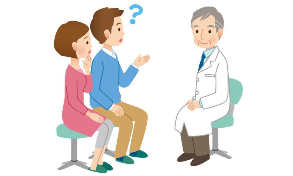 Paciente Pedindo Segunda Opinião Médica